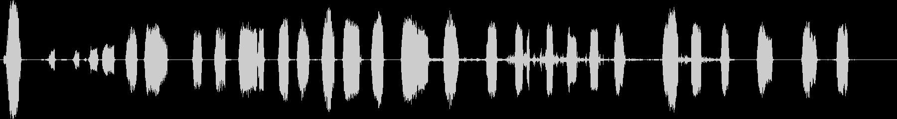 ヤギブリート、エールズ。複数のブリ...の未再生の波形