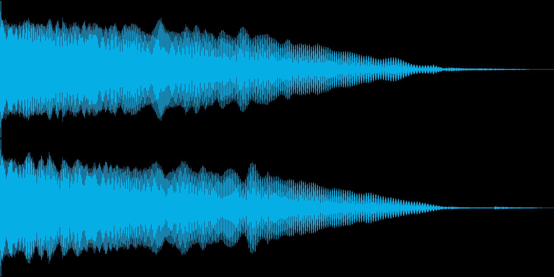 キック音 ブーンの再生済みの波形