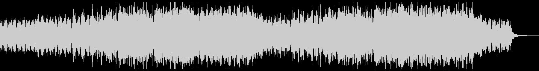 静かに始まる上品なピアノストリングスの未再生の波形