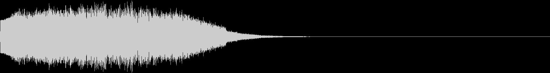 ギュイーン 重め ギューン 光る 004の未再生の波形