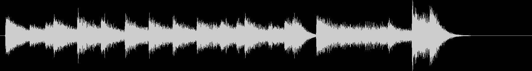 ひいらぎかざろうモチーフピアノジングルCの未再生の波形