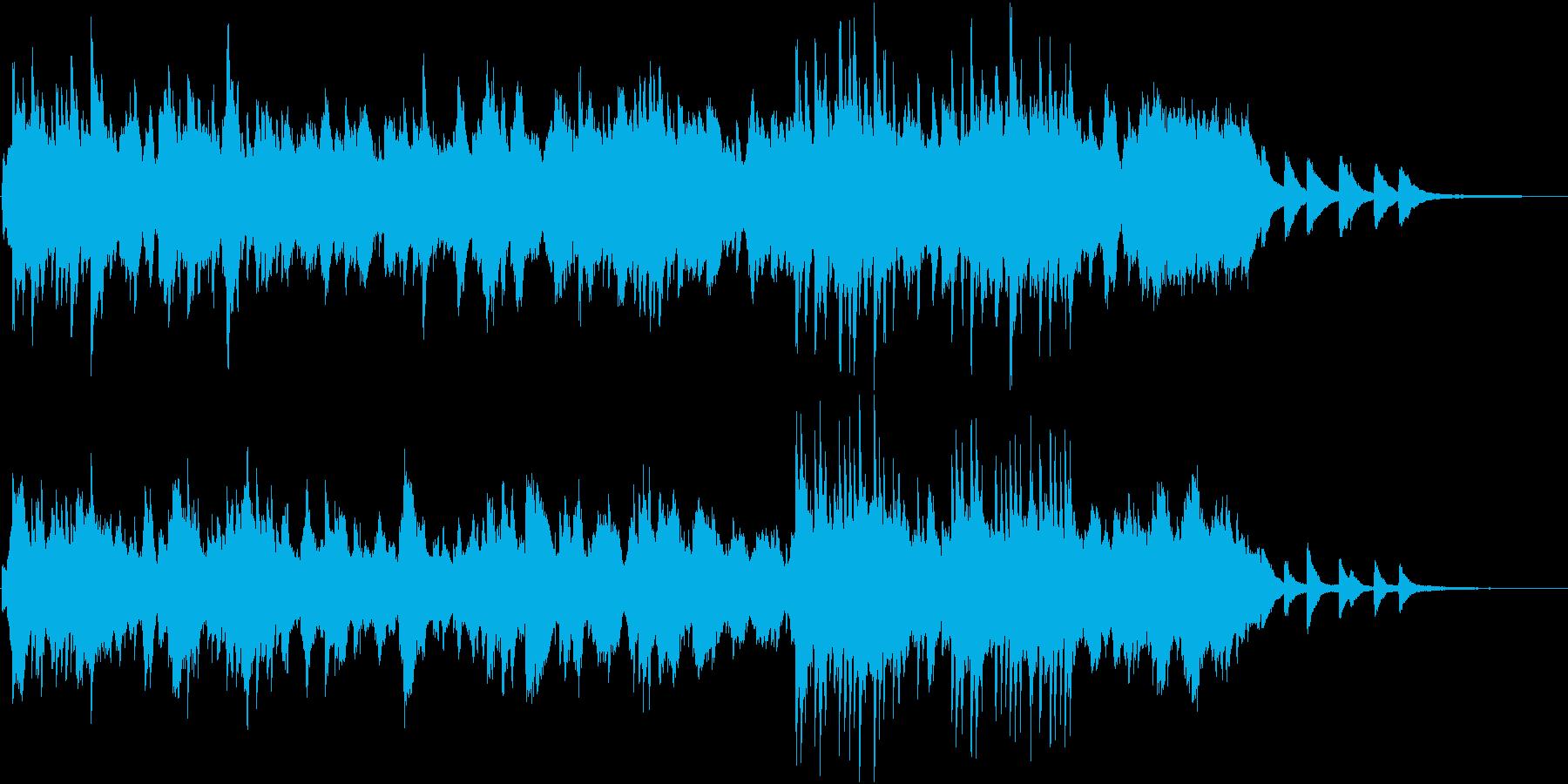 切ないバラード曲の再生済みの波形