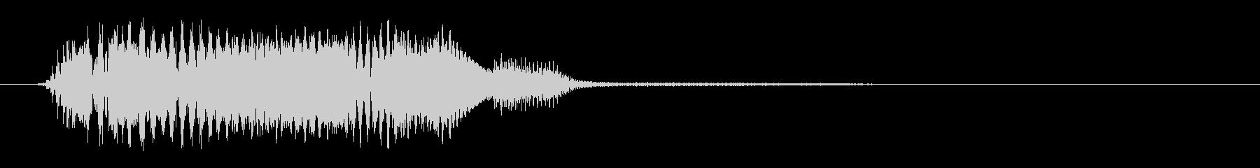 プェッ(シンプルな決定音)の未再生の波形