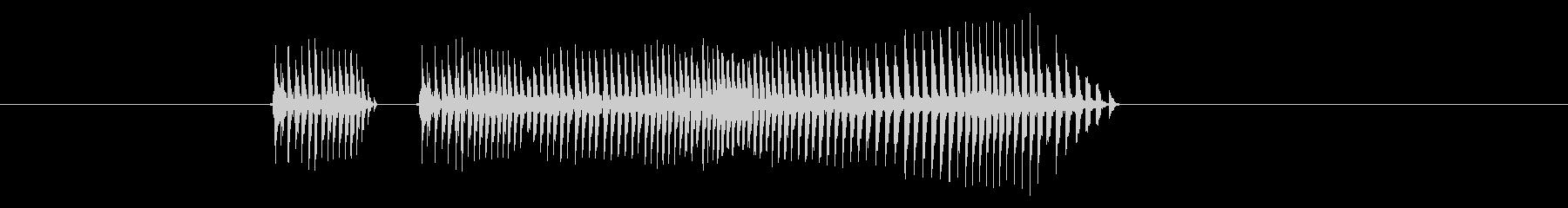 音ネタをエフェクトほか加工し作成しまし…の未再生の波形