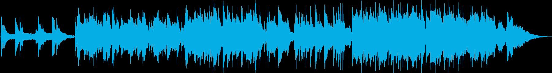 溢れる想いが止まらないオーボエのバラードの再生済みの波形