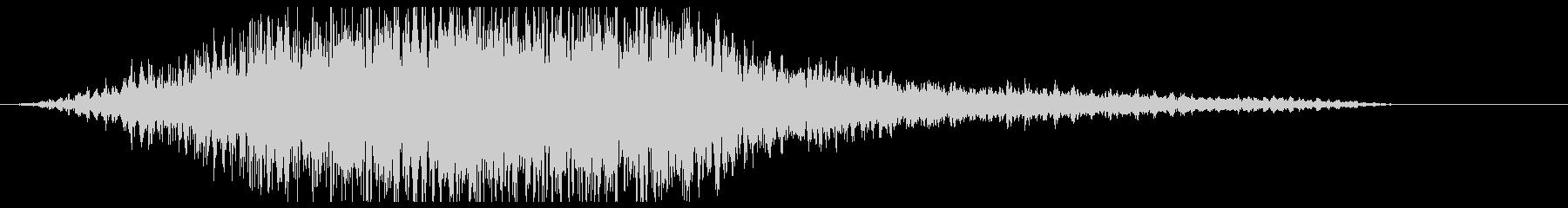 何かが移動していく音の未再生の波形