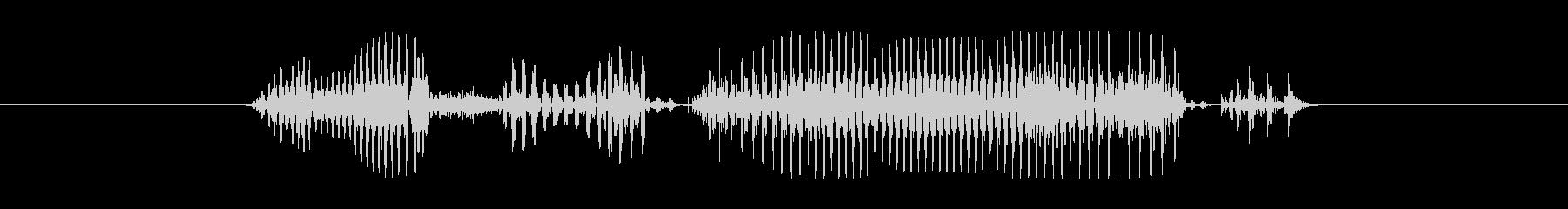 今すぐダウンロード 低音の未再生の波形