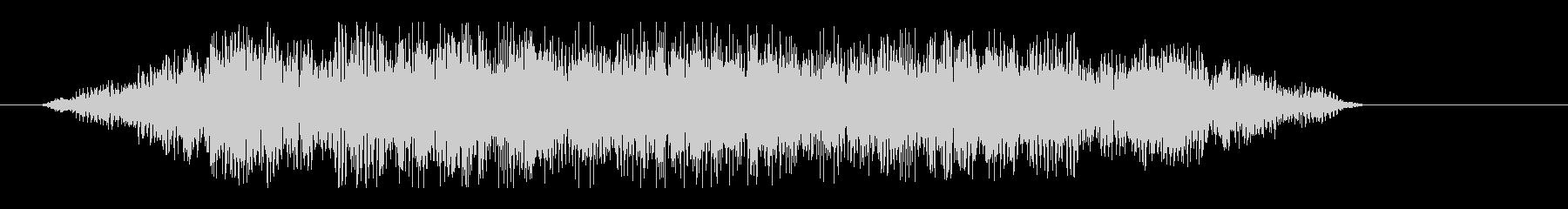 シューン(飛行物体の移動音)の未再生の波形