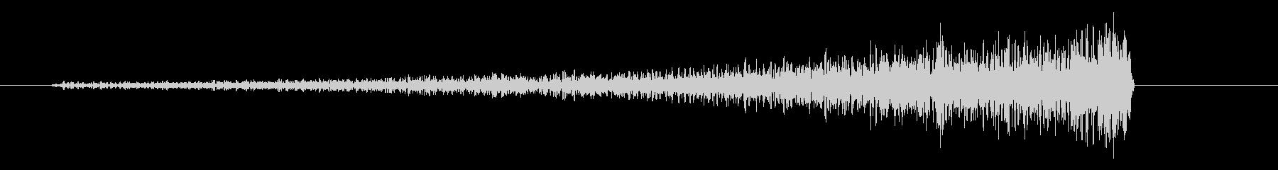 フワーッ(シリアス・緊迫状態を表す音)の未再生の波形