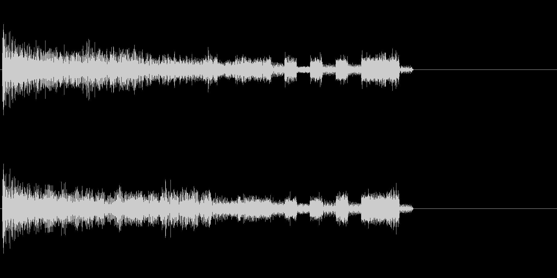 ズクズズージャジャジ (開始・スタート)の未再生の波形
