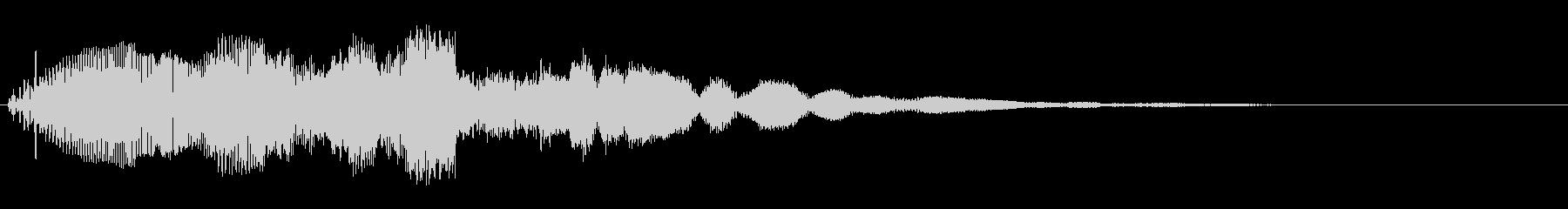 キランというかわいい音です。の未再生の波形