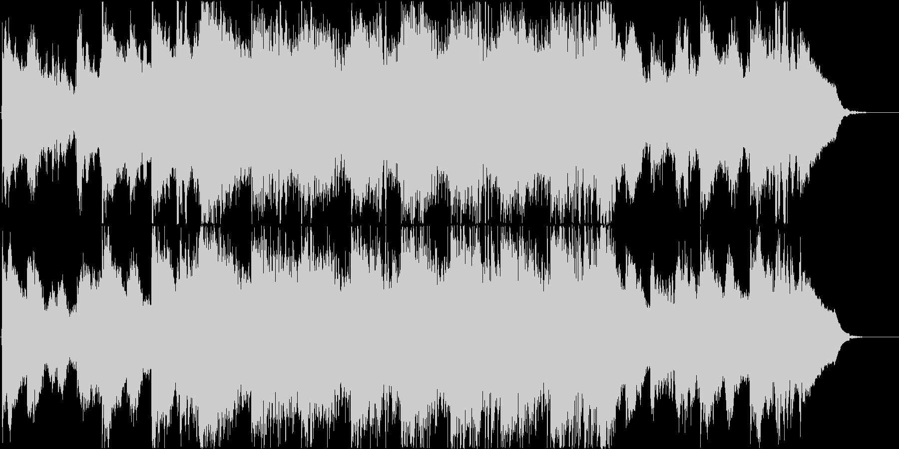 【トレイラー】荘厳なハリウッド系サウンドの未再生の波形