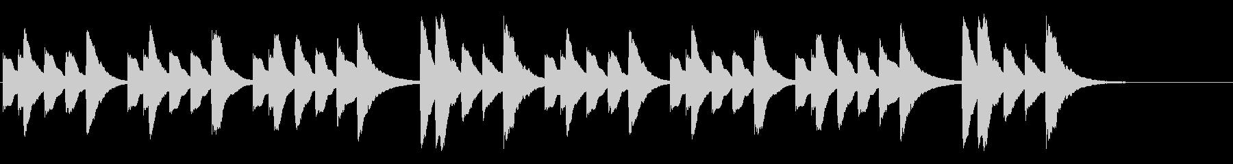 ハッピーバースデー誕生日の歌のオルゴールの未再生の波形