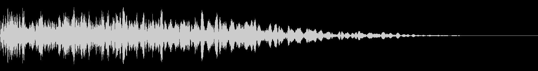 ドカン (爆発音)の未再生の波形