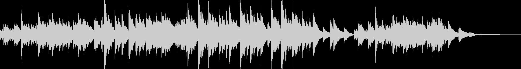 切なさと温かみのある日常系ピアノソロの未再生の波形