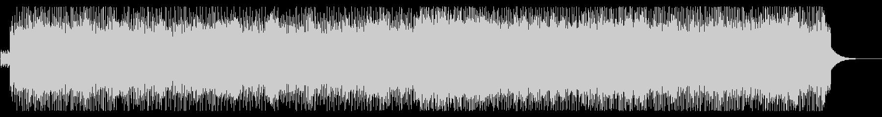 90年代懐かしバンド風ロック(メロ無し)の未再生の波形