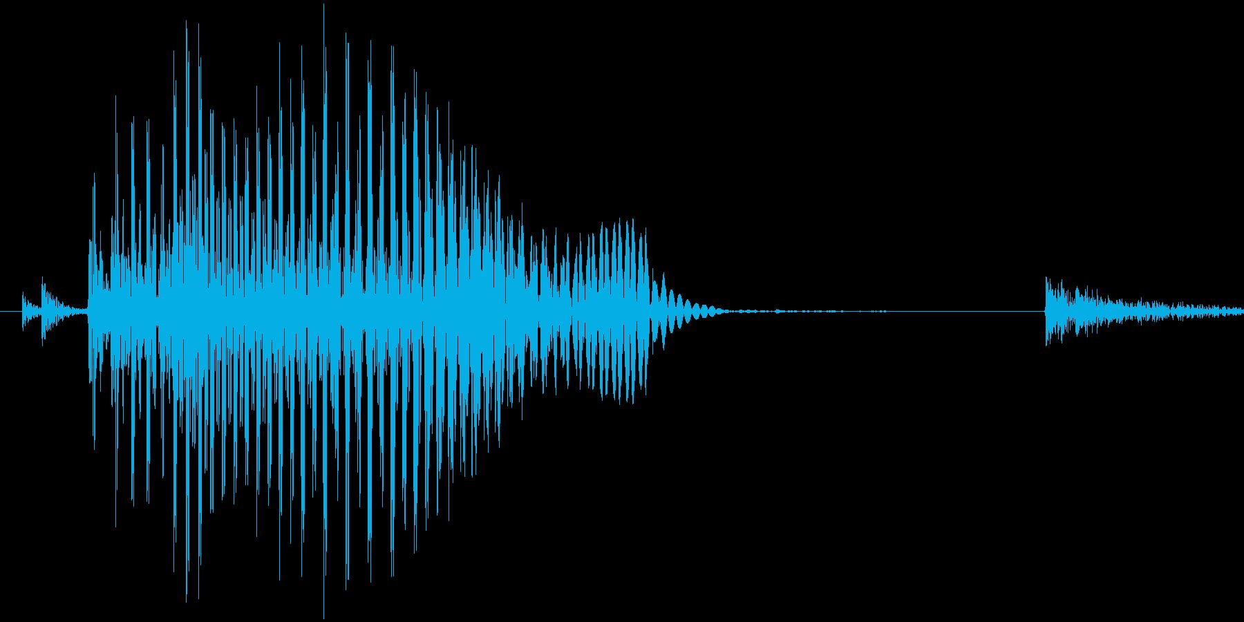 アウト!女の子の声の再生済みの波形