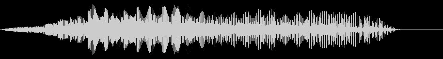 ピュウ(レーザー光線/SNES/レトロの未再生の波形