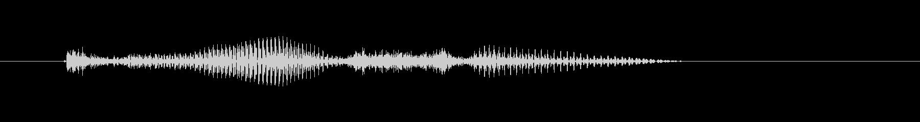 CAUTIONの未再生の波形