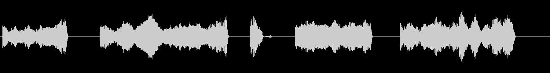 ランブル、シンセローの未再生の波形