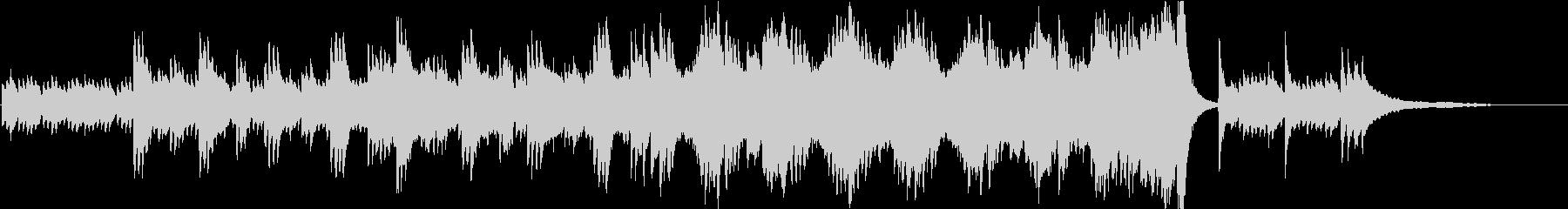 短縮版】エレガントで落ち着きのあるピアノの未再生の波形