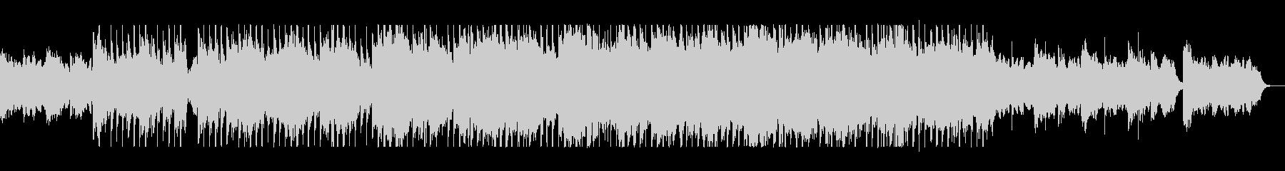 のびやかで壮大なサウンドの未再生の波形