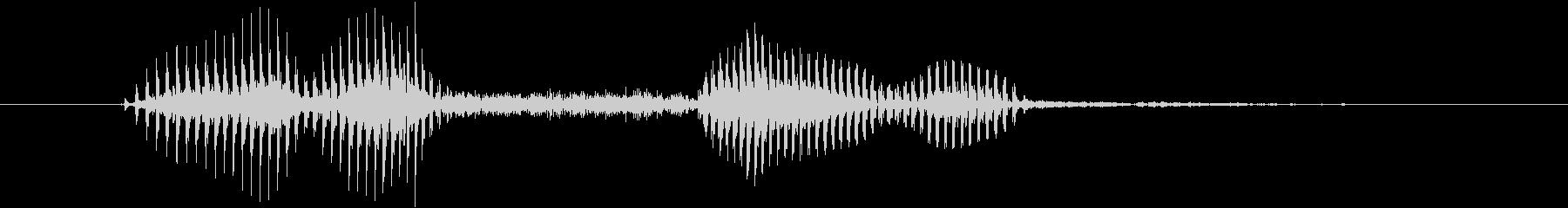 いらっしゃいませ_低音の未再生の波形