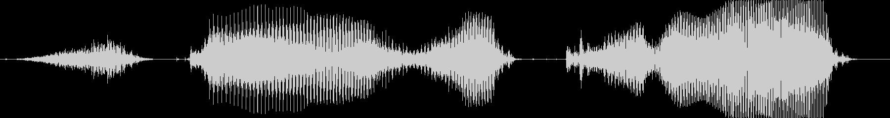 ステージクリア!の未再生の波形