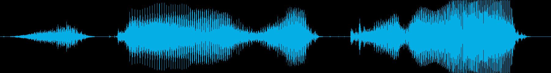 ステージクリア!の再生済みの波形