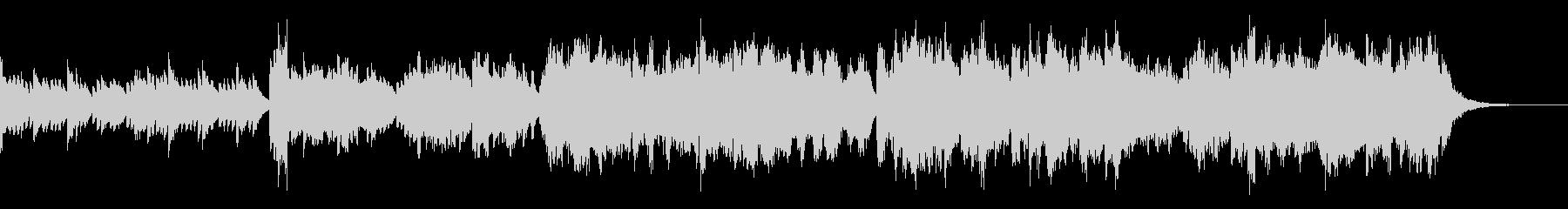 暗いピアノとヴァイオリンBGMの未再生の波形