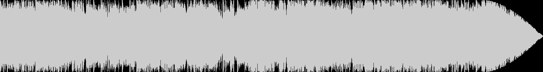 高エネルギーの歌ニルヴァーナスタイルの未再生の波形