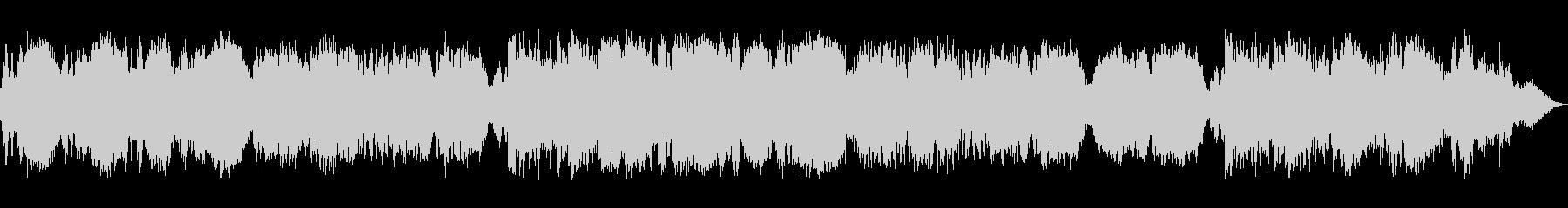 ストリングス中心のバラード曲です。の未再生の波形