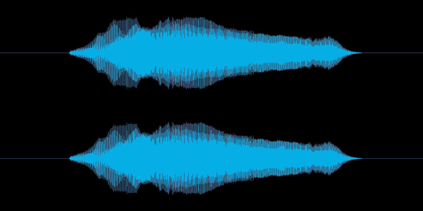 ワーオの再生済みの波形