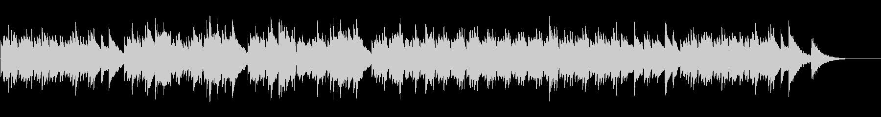 煌びやかで切ないエレピの音色の未再生の波形
