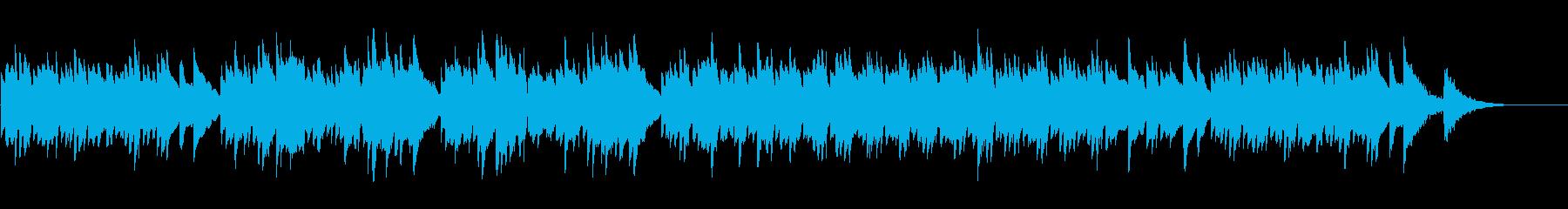 煌びやかで切ないエレピの音色の再生済みの波形