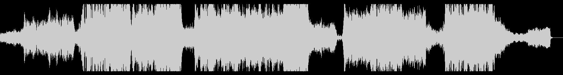 勇壮なフルオーケストラ曲の未再生の波形
