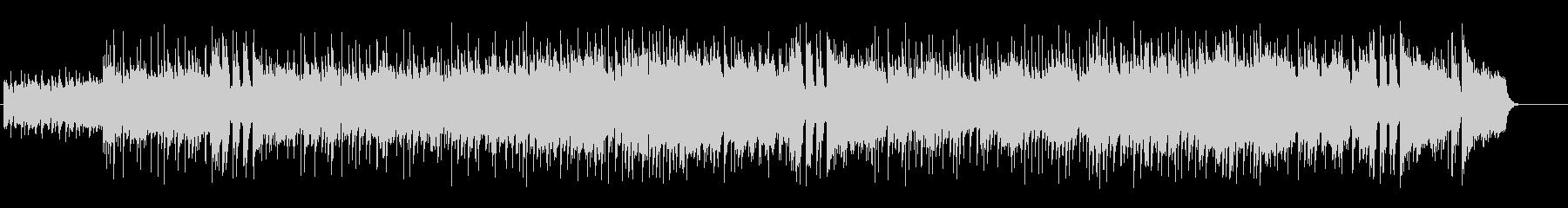 おだやかさに満ち溢れたボサノヴァの未再生の波形