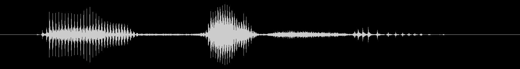 infectionの未再生の波形