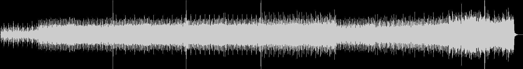 signalの未再生の波形