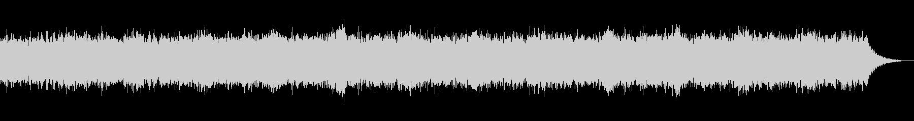 ヒーリング ディープ1の未再生の波形
