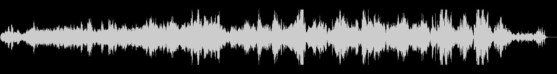 チャーンオルガン。ライブ録音。の未再生の波形