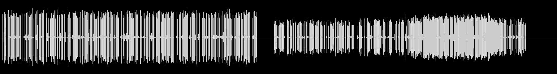 間欠泉高強度および極度強度カウンターの未再生の波形