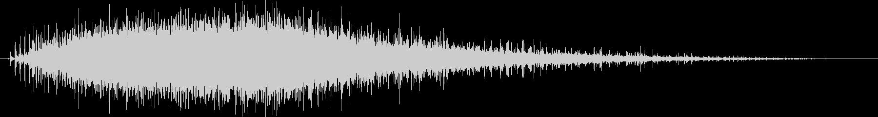 キュイーン(電動ドリルの音)mediumの未再生の波形