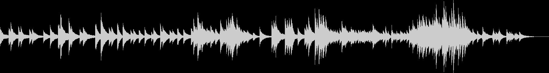 何気ない日常(ピアノ・BGM・爽やか)の未再生の波形
