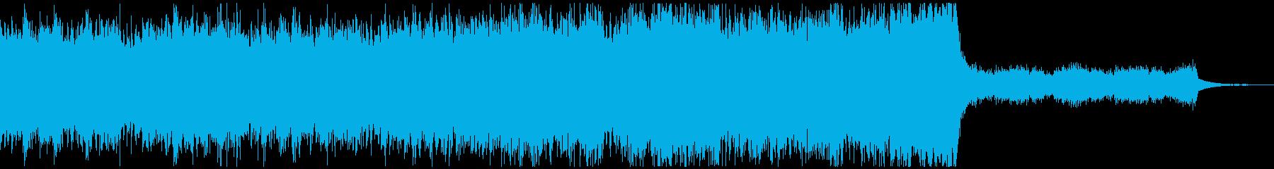 【予告編】トレーラー・エピックの再生済みの波形