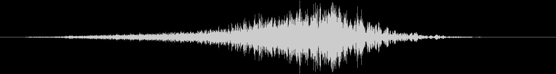 【シネマティック】WHOOSH_05の未再生の波形
