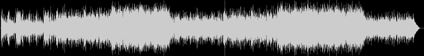 ゆったりとしたシンセサイザーサウンドの未再生の波形