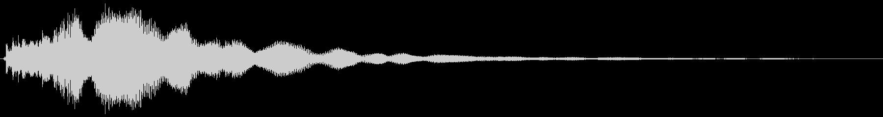 カコーン(水の波紋が広がるような決定音)の未再生の波形