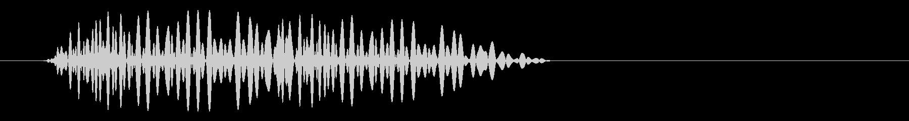 ポヨン(短く振動する音)の未再生の波形