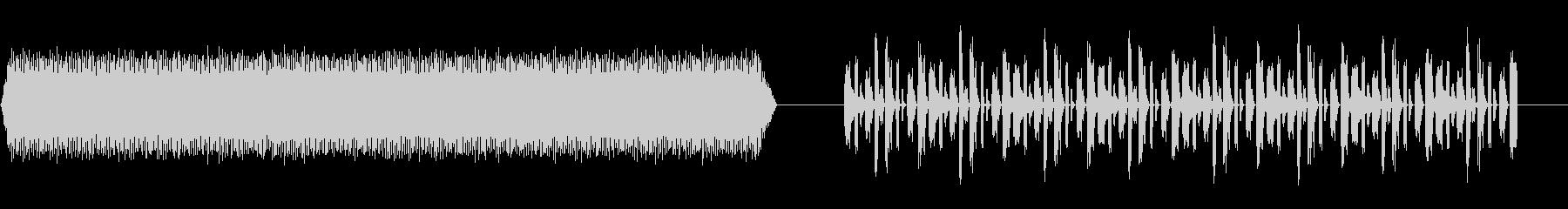 漫画-エンジン-2バージョンの未再生の波形